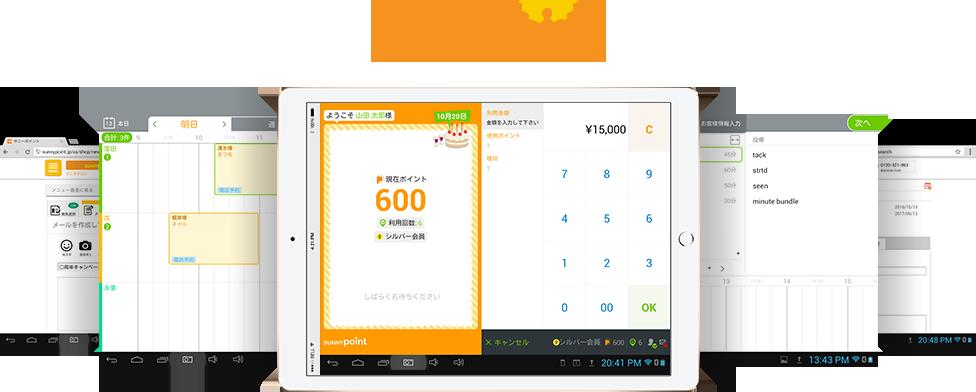 sunnypoint